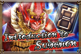 Introducing to Summon